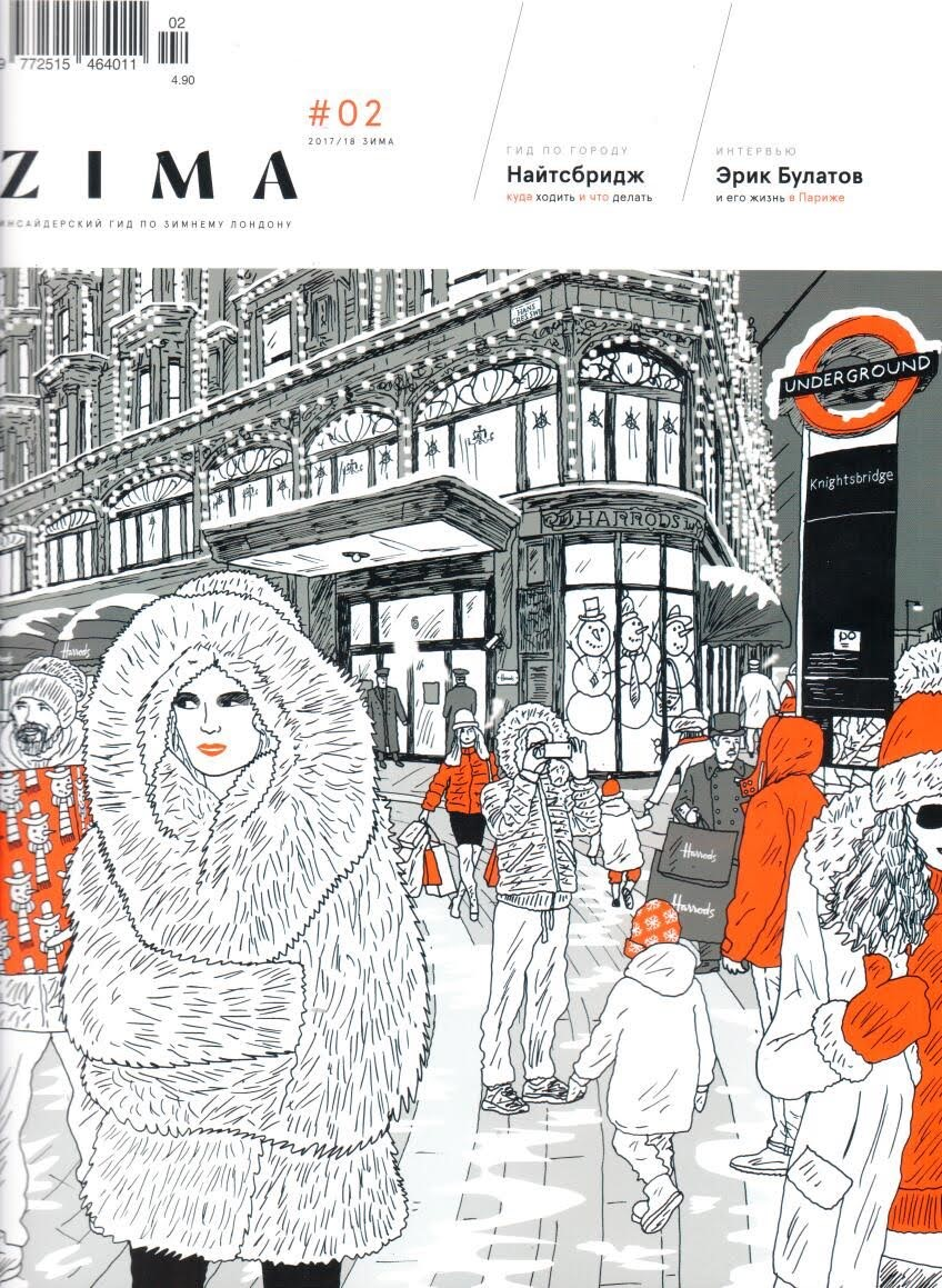 Cover of Russia's Zima Magazine with illustrated black, white, and orange cover of London
